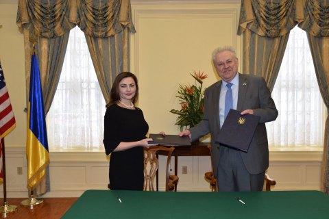 Украина откроет почетное консульство в Филадельфии