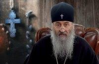УПЦ МП вирішила провести Великодні богослужіння на вулиці