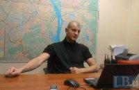 Активістів викрадають підлеглі Захарченка, - комендант КМДА Карась