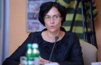 Глава гендепартамента НБУ написала заявление об отставке