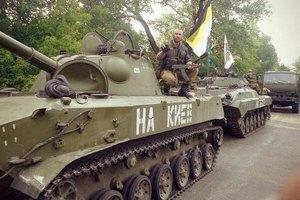 """Боевики обстреляли позиции сил АТО из """"отведенного"""" вооружения"""