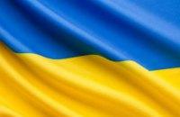 В Винницкой области мужчина вытер руки о флаг Украины, полиция открыла дело