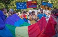 """Учасникам """"Маршу рівності"""" в Одесі не дали змоги пройти весь запланований маршрут"""