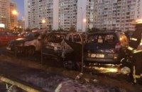 На столичній парковці згорів автомобіль помічника Мосійчука