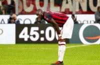 """Футболист """"Милана"""" в матерной форме ответил главному тренеру и отказался выходить на замену"""
