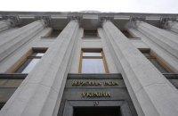 Комітет Ради погодив показники держоборонзамовлення на 2021-2023 роки