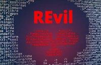 Спецслужби США зламали сервери хакерського угрупування REvil