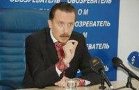Депутат Шкиль попал в ДТП