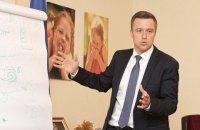 В Україні збираються скасувати реформу інтернатів, - дитячий омбудсман