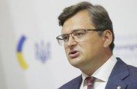 Кулеба обсудил с председателем ОБСЕ обострение ситуации на Донбассе