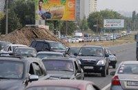 ГАИ просит водителей ездить с включенными фарами 1 сентября