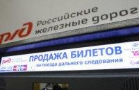 """""""РЗД"""" просить зняти заборону на ввезення в Росію двигунів українського виробництва"""