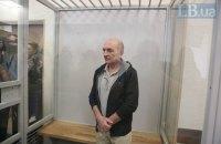 Нидерландские следователи прокомментировали освобождение Цемаха из-под стражи