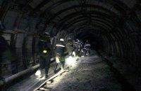 "На шахті ""Білозерська"" в Донецькій області сталася пожежа"