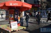 Мобильный оператор МТС заработал 2,5 млрд грн