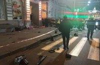 Появилось видео ДТП в Харькове