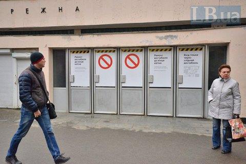 """""""Київський метрополітен"""" проведе інвентаризацію торгових точок біля станцій метро"""