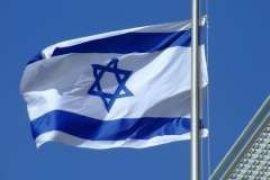 Израиль отменил визы с Украиной