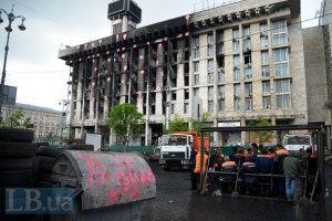 Київська влада поки не знає, що робити з Будинком профспілок