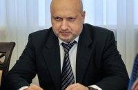 Турчинов допустил объединение в законопроекте вопросов деоккупации Крыма и Донбасса