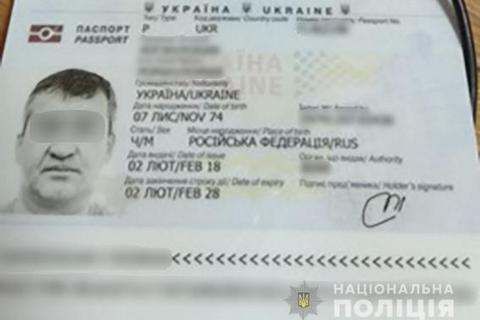 """Российский """"вор в законе"""" незаконно получил украинский загранпаспорт"""
