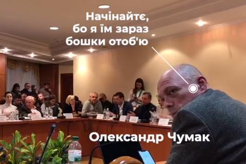 Дві депутатки поскаржилися в прокуратуру на погрози колишнього радника Скалецької