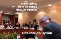 Две депутатки пожаловались в прокуратуру на угрозы бывшего советника Скалецкой