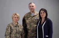 """""""Кіборг"""" Терещенко оголосив про звільнення з Мінветеранів"""
