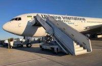 """""""Укрпочта"""" отправила пассажирским самолетом более 30 тысяч посылок в США"""