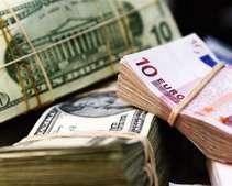 Торги по доллару США на межбанке завершились в диапазоне 7,8898-7,8910 грн/$