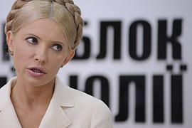 """Тимошенко о Януковиче: """"Вы уедете из Украины рано или поздно"""""""