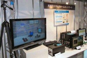Японцы презентовали новое поколение Wi-Fi