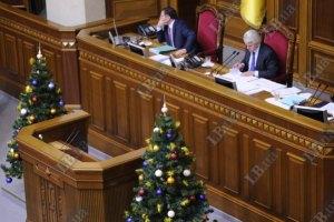 Парламентарии разошлись на обед