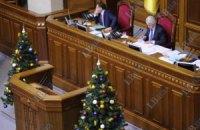 Депутаты ушли на зимние каникулы