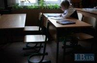 Як вивести українську освіту із кризи