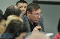 Луценко: Конституція не дозволяє відкласти місцеві вибори