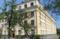 Гриневич не пустили у школу, в якій вона працювала вчителькою біології (оновлено)