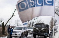 ОБСЕ проведет спецзаседание по поводу российских войск около границы с Украиной