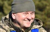Україна готова оборонятися у разі повномасштабного вторгнення, - Головнокомандувач ЗСУ