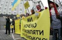 Галичина і «русский мир»