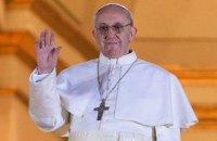 Папа Римский пожелал Украине мира и экуменической гармонии