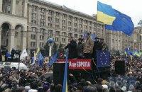 Осколки пам'яті. 23 листопада. Партії на Майдані