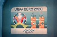 УЄФА представив офіційний талісман Євро-2020