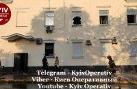 В Киеве в здании Главного следственного управления МВД произошел пожар, - СМИ