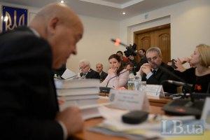 Рабочая группа по Тимошенко начала очередное заседание