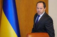 Вопрос о назначении Тигипко премьером решен на 99%, - источники
