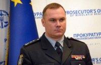 Зеленський підвищив у званні нового начальника поліції Києва