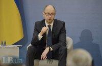 Яценюк возмутился закрытием межбанка