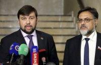 ДНР-ЛНР отзывают свои поправки в Конституцию с упоминанием Крыма