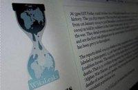 WikiLeaks нагадав про тисячі документів, пов'язаних з Фійоном і Марін Ле Пен